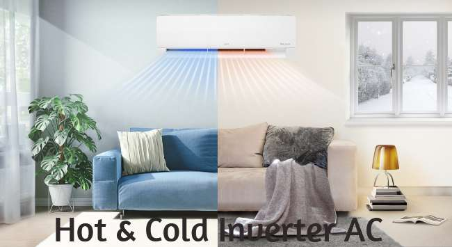 LG Hot and Cold AC Models in India