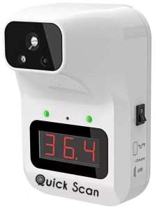 Valuecon Automatic Wall Mount IR Thermometer