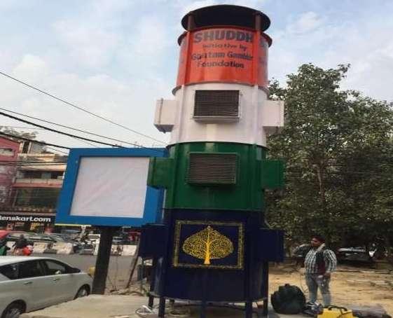 Delhi Smog Tower - A Giant Air Purifier