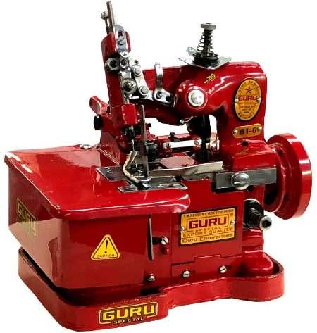 Guru Overlock Sewing Machine India